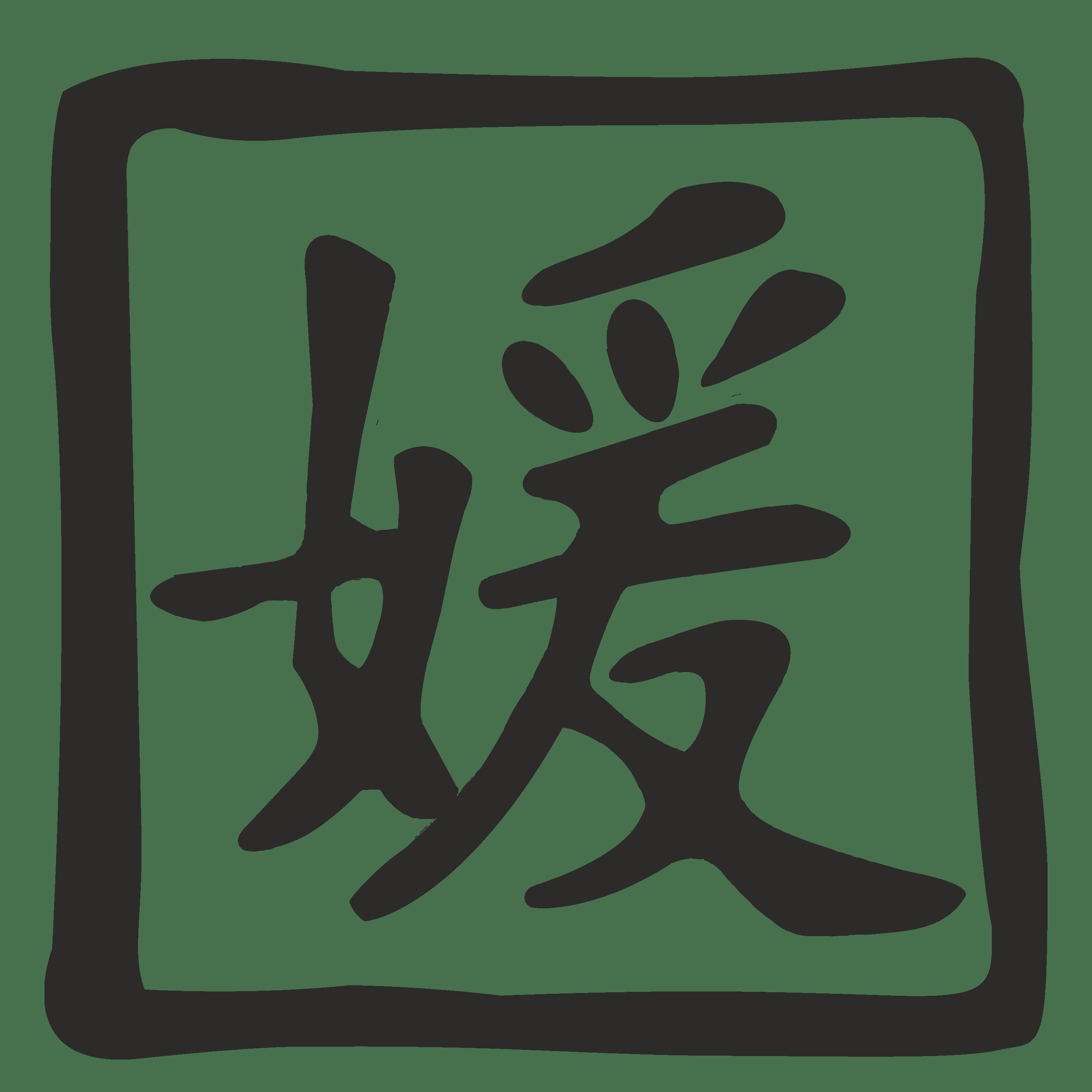 Seoky Pottery